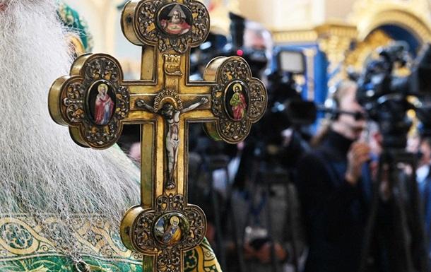 РПЦ відреагувала на рішення церкви Греції про ПЦУ
