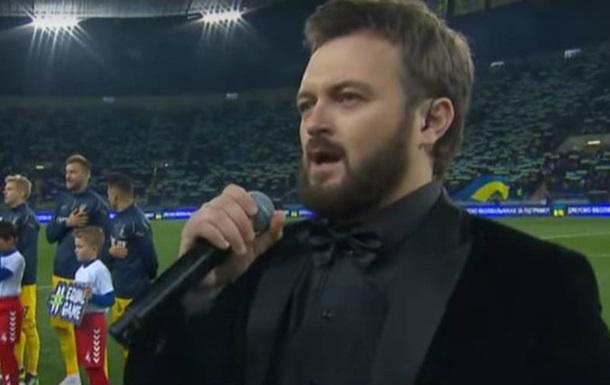 Перед матчем з Португалією гімн України виконає всесвітньо відомий гурт