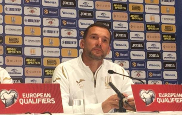 Шевченко - о матче с Португалией: Не думаю, что хоть одна команда будет играть на ничью