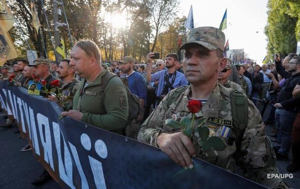 У Зеленського прокоментували акції протестів