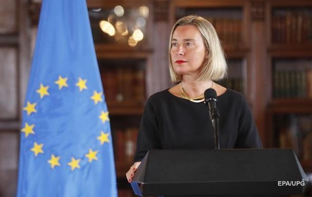 Євросоюз схвалив план Києва щодо Донбасу