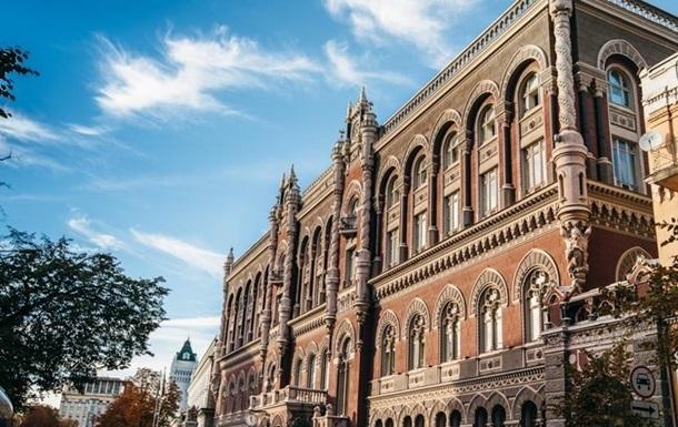 НБУ утричі збільшив купівлю валюти на міжбанку