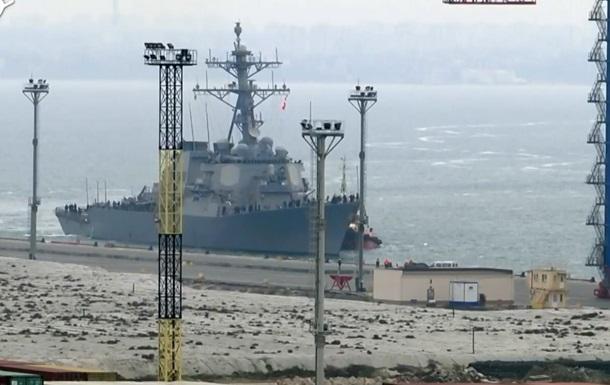 Американський есмінець зайшов в порт Одеси