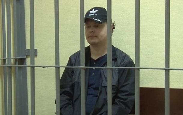 Суд у РФ пом якшив вирок українцю за  шпигунство