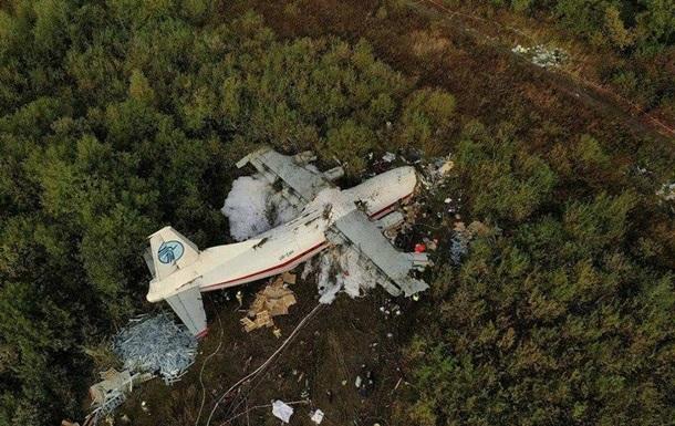 Авиакатастрофа под Львовом