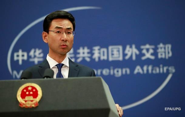 Китай заявил о мировом соглашении с США