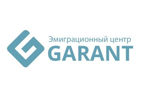 Украинский паспорт может достойно конкурировать на глобальном рынке экономического гражданства - Андрей Бойко