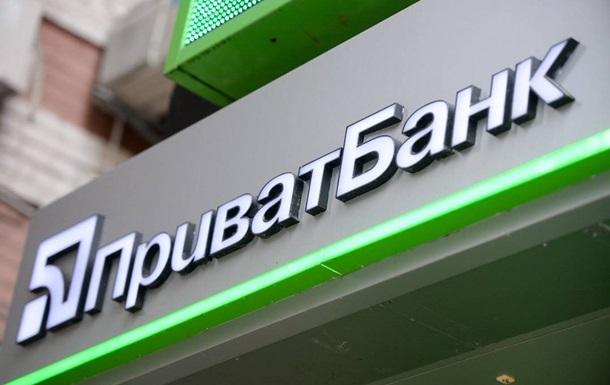 Глава ПриватБанка заявил об усилении давления после смены власти