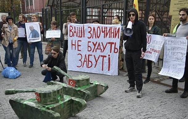Под посольством Турции в Киеве протестовали против нападения на Сирию