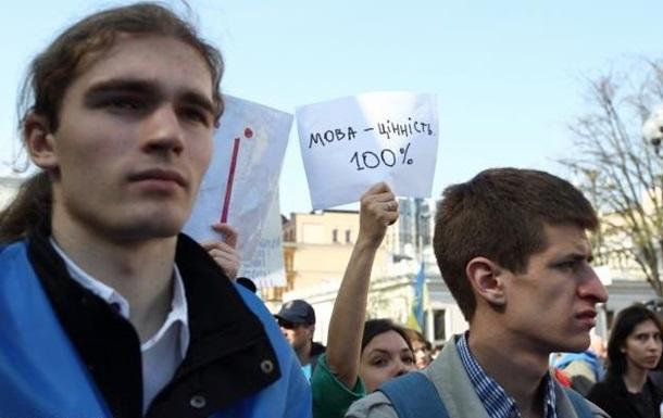 Половина украинцев за переход русскоязычных школ на украинский язык