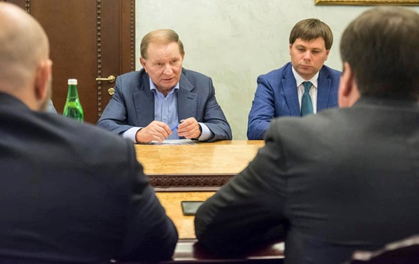 Украина в Минске настаивает на роспуске  ЛДНР