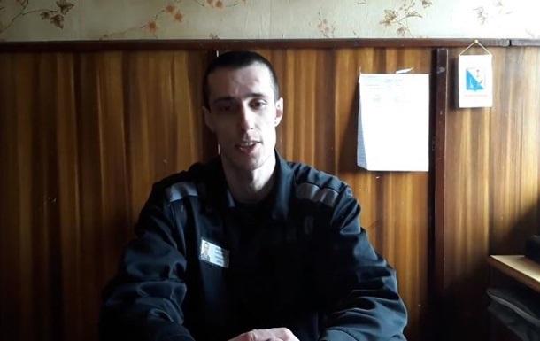 Заключенный в России украинец Шумков объявил голодовку