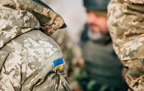 На Донбассе погибла украинская военная