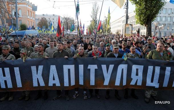 Підсумки 15.10: Ультиматум влади, план Б щодо Донбасу