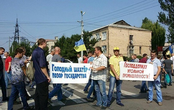 Началась подготовка к всеукраинскому протесту шахтеров – Волынец