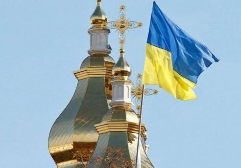 Две церкви, два мировоззрения – две Украины