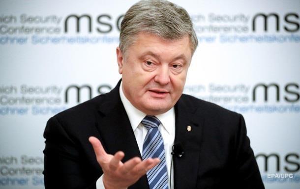 Адвокат заявил о закрытии дела против Порошенко в Панаме