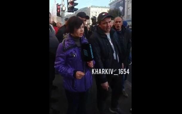 В Харькове журналистка пыталась выдать один протест за другой