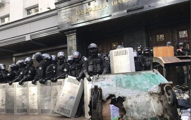 У Генпрокуратурі розповіли, як  поділять  справи Майдану між НАБУ і ДБР