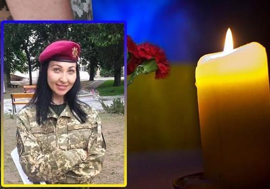 Украинский воин Ярослава Никоненко погибла от пули снайпера