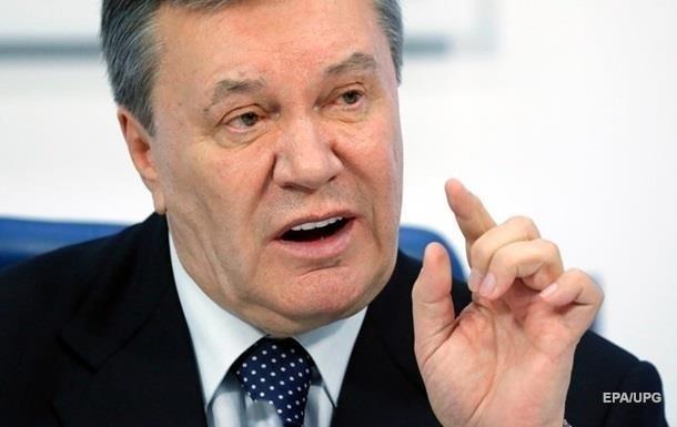В ГПУ объяснили, почему Киев не получил активы в делах  семьи  Януковича