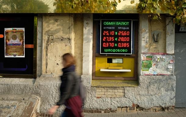 Международный валютный фонд ухудшил прогноз роста мировой экономики