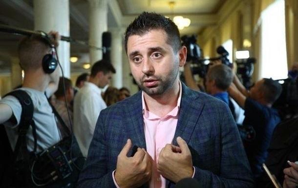 Арахамия заявил, что передал в СБУ доказательства подкупа протестующих