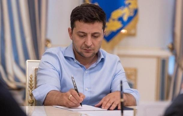 Зеленский подписал два  финансовых  закона