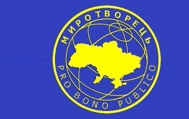 В ООН нагадали про незаконність сайту Миротворець