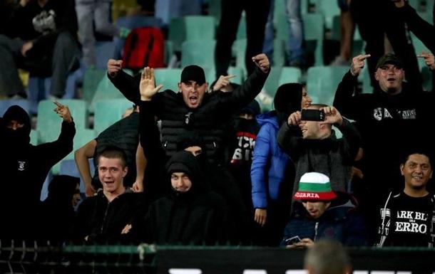 У Болгарії затримали футбольних фанів за расистські витівки на стадіоні