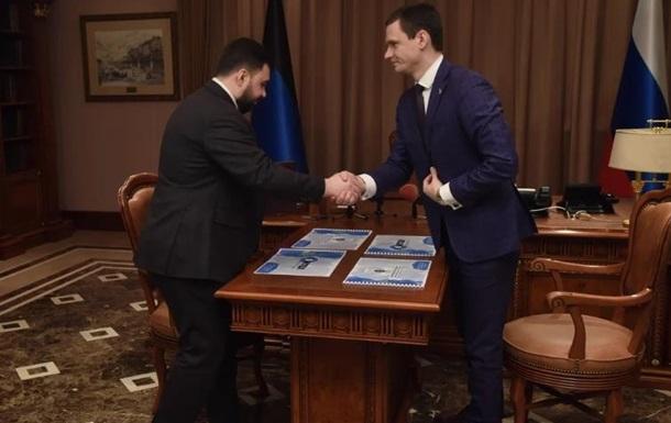 """Началась кадровая чистка в """"ДНР"""""""