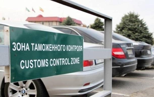 О реформировании областных таможен и очередных «нововведениях»