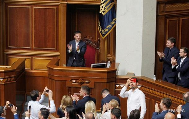 Рада прийняла закон про викривачів корупції