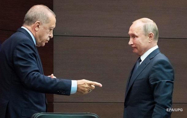 Путін запросив Ердогана в Сочі