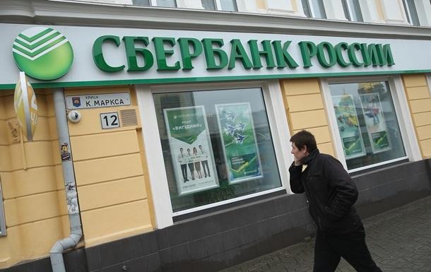 В Украине сняли арест с акций дочки Сбербанка РФ