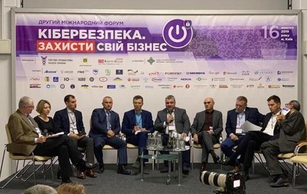 Украинские правоохранительные органы усиливают сотрудничество с бизнесом
