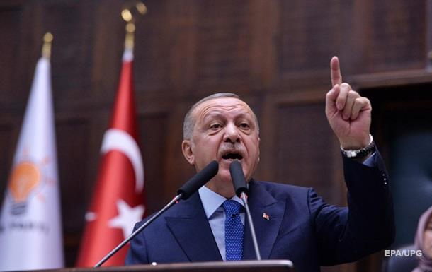 Ердоган викинув лист Трампа в смітник - ЗМІ