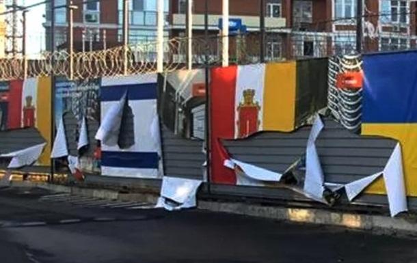 В Одессе 30  титушек  изрезали флаги Украины и Израиля - СМИ