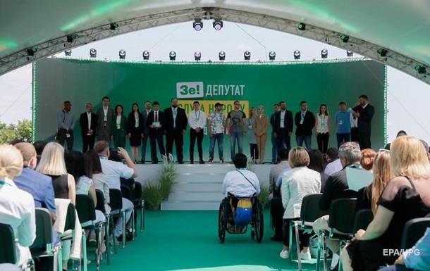 Слуга народу  попросив у Києва вісім квартир