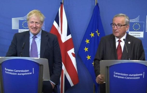 Евросоюз «умыл руки» в вопросах Brexit