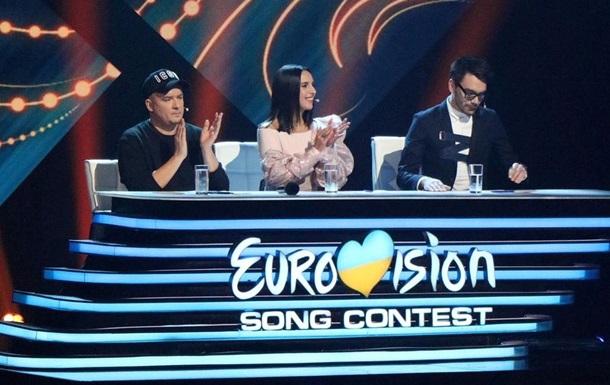 Стартовал прием анкет на нацотбор Евровидения-2020