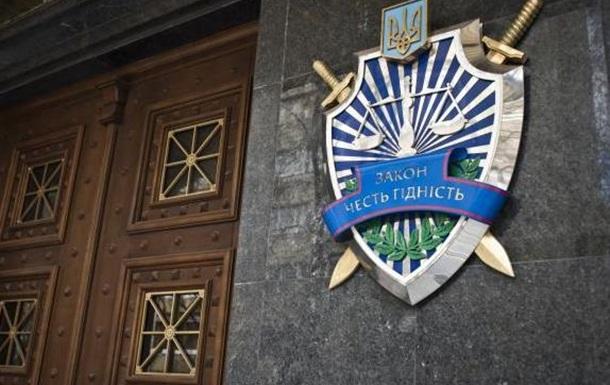 Про виклики нового Генпрокурора і прокурорів на місцях
