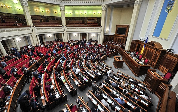 Рада приняла проект изменений в Бюджетный кодекс