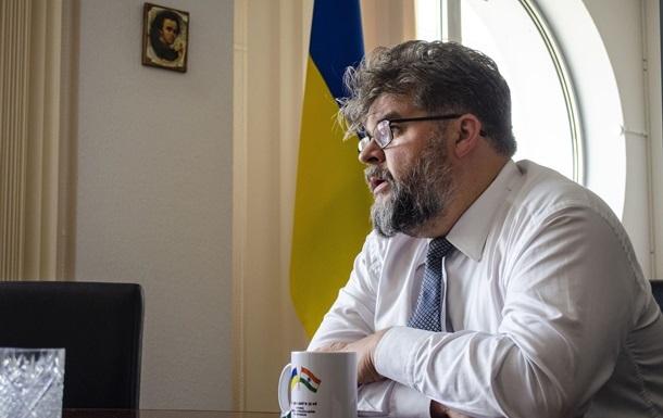 Яременко назвал  реалистичным  компромисс Украины с РФ