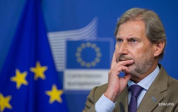 ЕС отказался начать переговоры о вступлении двух стран