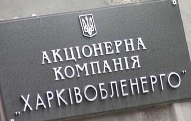 Электричество для сепаратистов: почему харьковское СБУ замяло «дело Свиридова»?