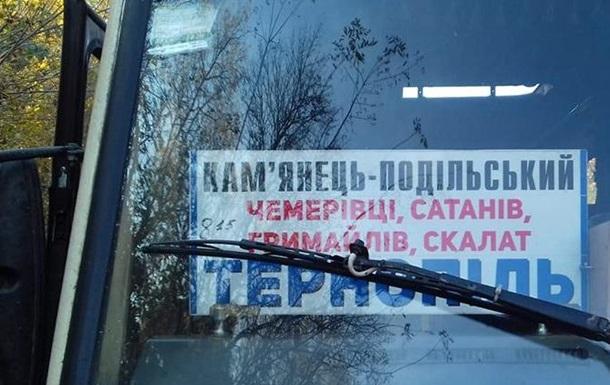 На Тернопольщине девочка погибла, выпав из автобуса