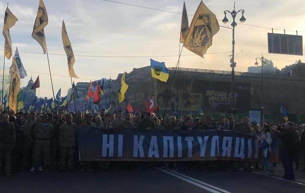 Президент Зеленский и радикалы-«патриоты»: кто кого?