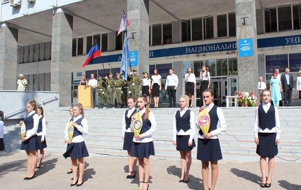 """""""Самое престижное учебное заведение ДНР"""" умирает"""