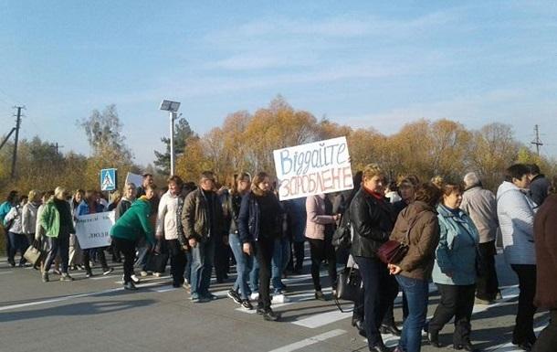 В Житомирской области учителя перекрыли международную трассу
